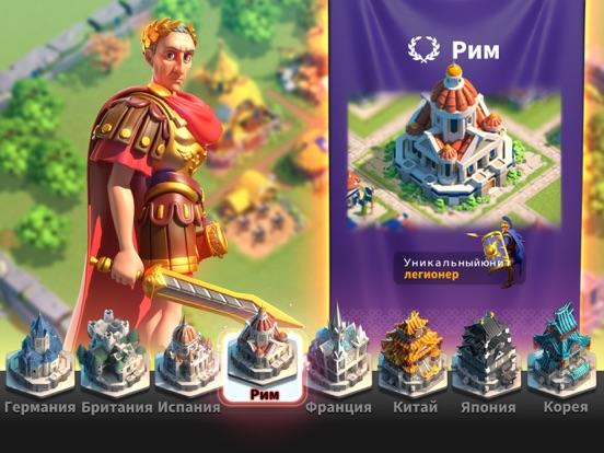 Rise of Kingdoms: Lost Crusade на iPad