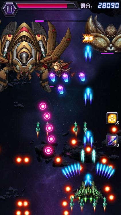 飞机游戏 - 全民大战闯关复仇者 screenshot-4