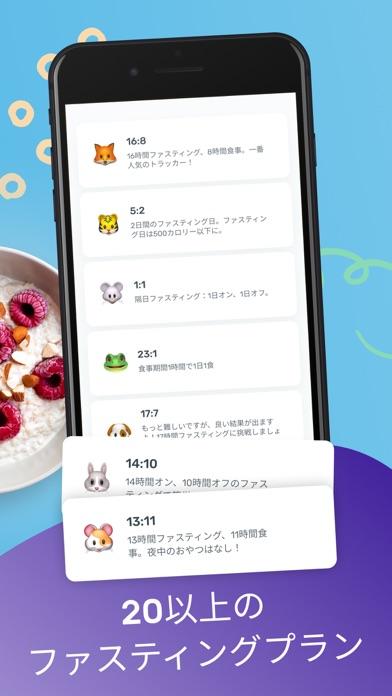 YAZIO (ヤジオ) カロリー計算、ダイエット 体重 記録のおすすめ画像5