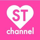 ST channel-10代女子向け流行のファッション公開中 icon