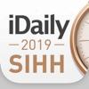 日内瓦表展 SIHH 2019 · iDaily Watch