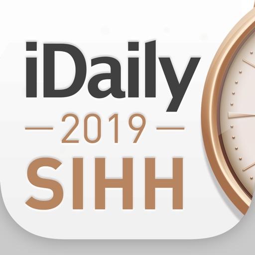 日内瓦表展 SIHH 2019 · iDaily Watch iOS App