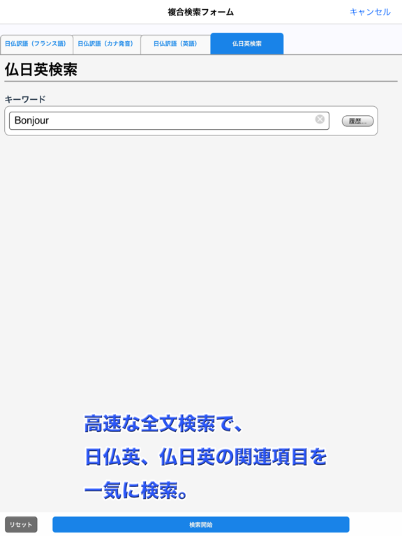 https://is5-ssl.mzstatic.com/image/thumb/Purple114/v4/27/94/b3/2794b39e-c41b-2305-11dd-b1c1df552ccb/pr_source.png/576x768bb.png