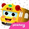 Pinkfong カータウン - iPadアプリ