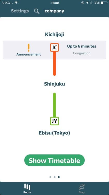 JR-EAST Train Info screenshot-3