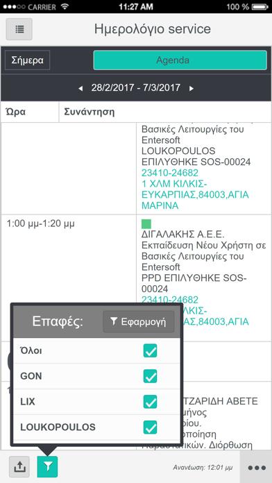 点击获取LOD Mobile