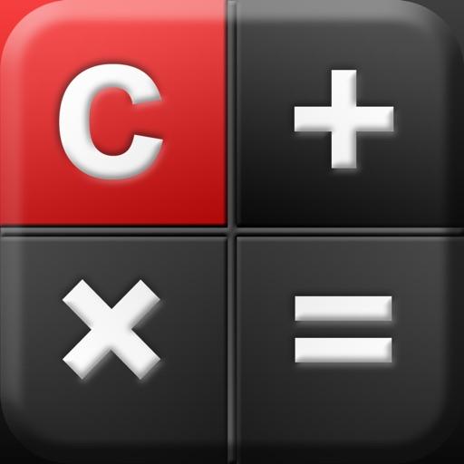 калькулятор·
