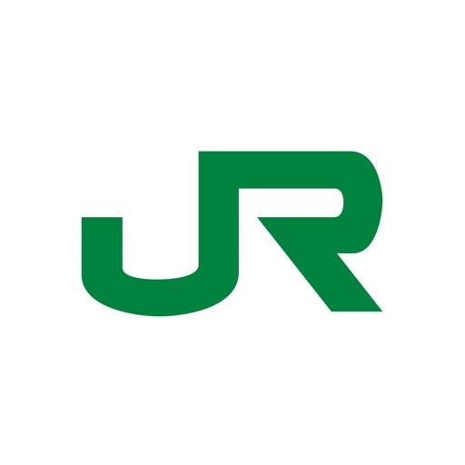 JR東日本アプリ 電車:列車運行情報・電車の時刻表