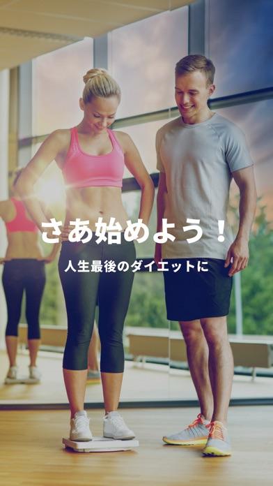 Weight Loss 体重記録が続く、痩せるダイエット記録のおすすめ画像8