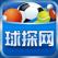 球探网体育-体育玩家实用助手