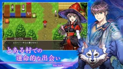RPG ゴーストシンク紹介画像1
