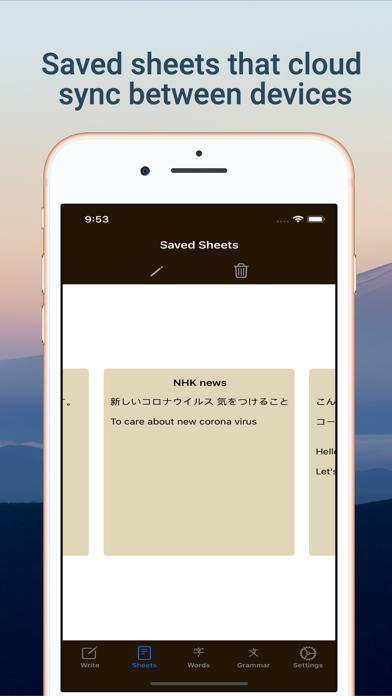 Kaku Screenshots