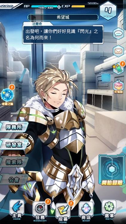 末日之子-重生 screenshot-7