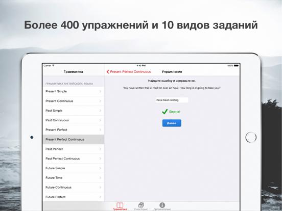 com.apple.itunes.903734089-screenshot