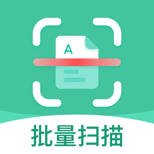 Scanner king:PDF Scanner