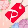 PayPayフリマ - iPhoneアプリ