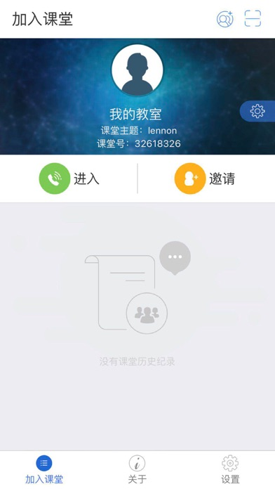 Screenshot for 长实云会议 in Russian Federation App Store