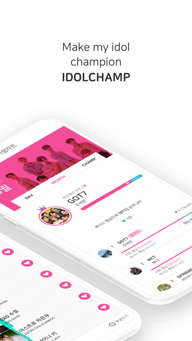 IDOLCHAMP Screenshot