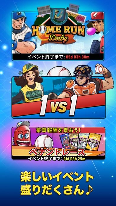 スーパーヒット野球のスクリーンショット7