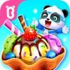 ベビーバスランド - BabyBus - iPadアプリ