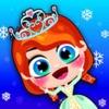 公主儿童游戏