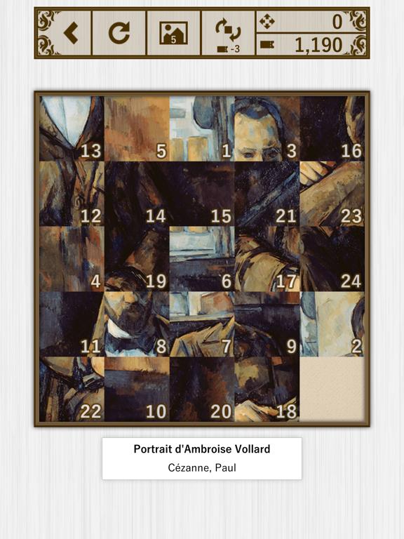 スライドパズルミュージアムのおすすめ画像2