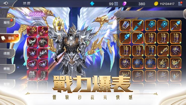 奇蹟MU:覺醒-2019魔劍士歸來 screenshot-4