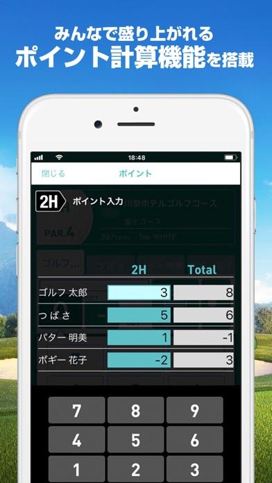 ゴルプラ スコア管理&フォトスコア&ゴルフ動画アプリ ScreenShot6