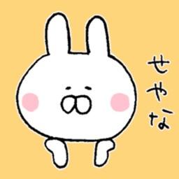 神戸弁(関西弁)のうさぎ