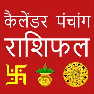 Telugu Calendar Rashi Phalalu on the App Store