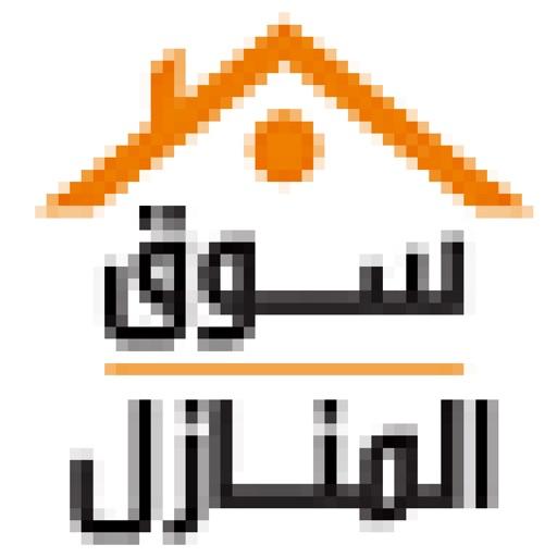 سوق المنازل