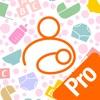 育児ノート - 子育て Pro