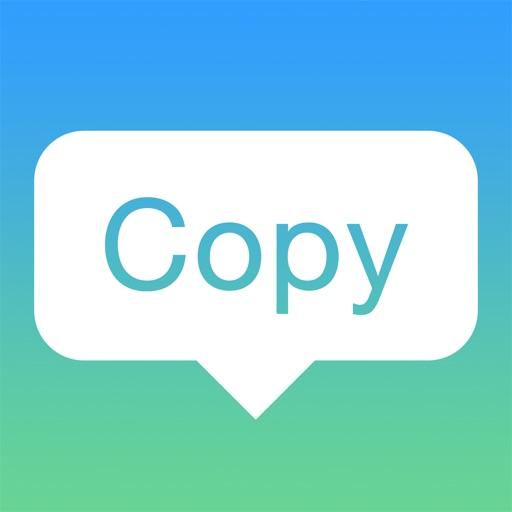 Clipboard Plus   Copy Widget