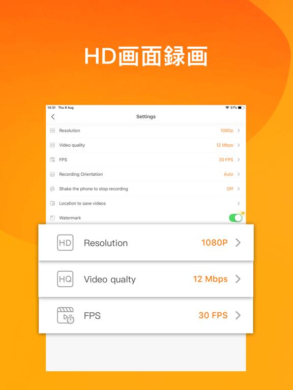 DU Recorder – 画面レコーダのおすすめ画像6
