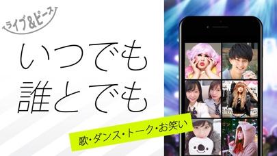 17 Live(イチナナ) - ライブ配信 アプリ - 窓用