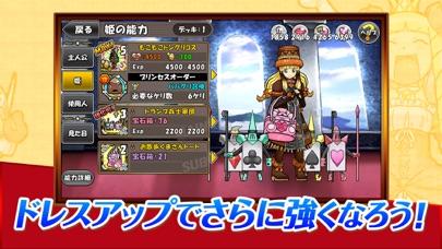 ケリ姫スイーツ ScreenShot5