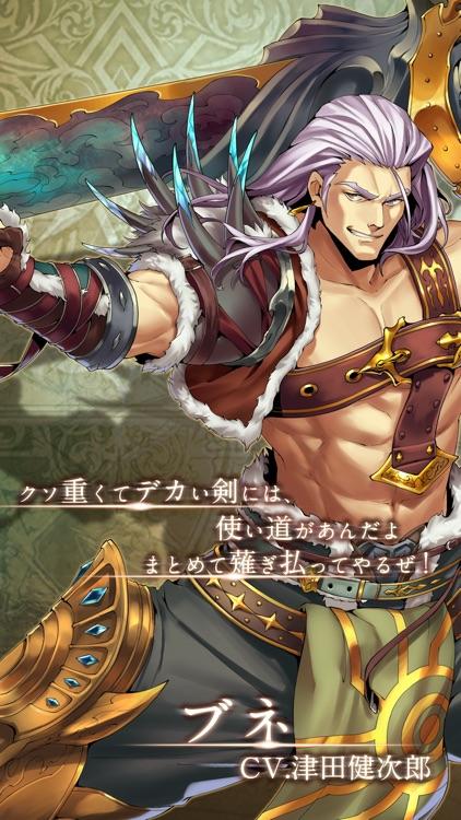 メギド72 screenshot-8