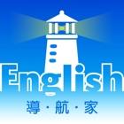 語言導航家 icon