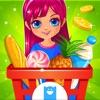 Supermarket Game -スーパーマーケットゲーム - iPhoneアプリ