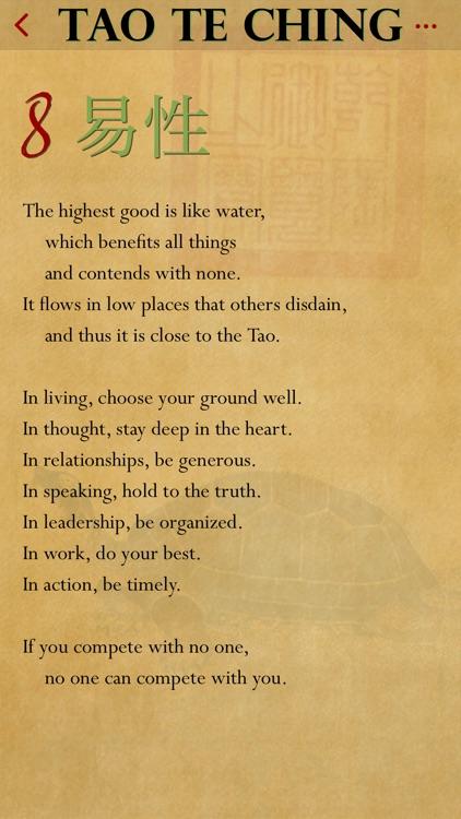 Tao te Ching Lite screenshot-4