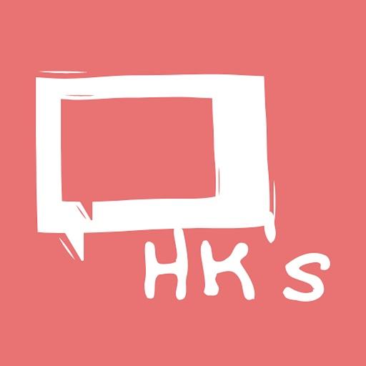 HK Secrets