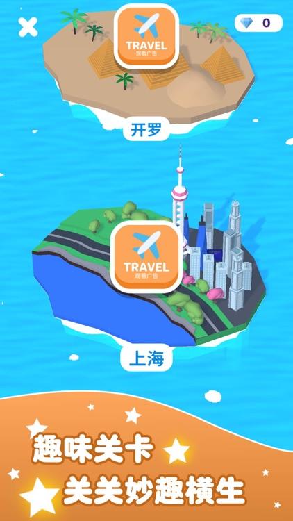 高跟我最美 (High Heels!) screenshot-8