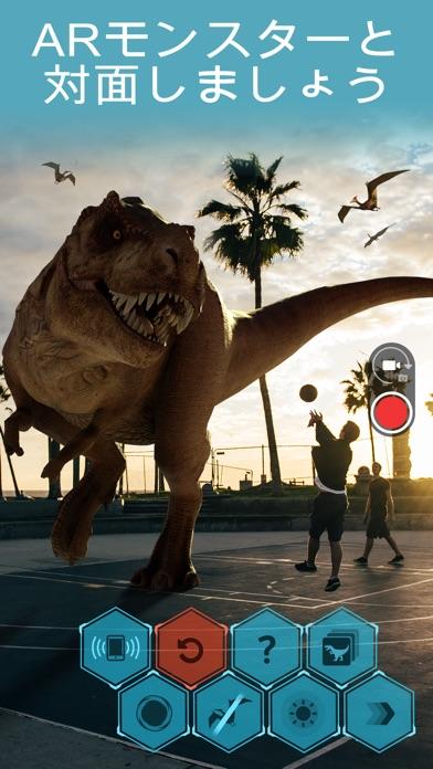 Monster Park - ディーノ世界 ARのスクリーンショット