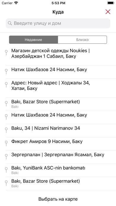 Screenshot for TaxiDron — заказ такси! in Azerbaijan App Store