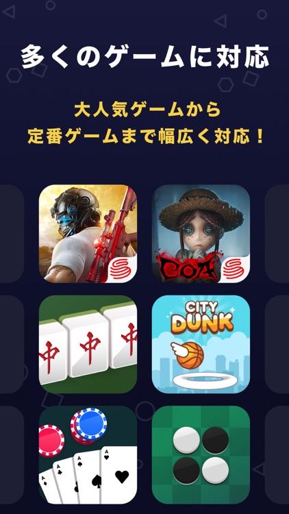 遊んで稼ぐ-GameArena(ゲームアリーナ) screenshot-4