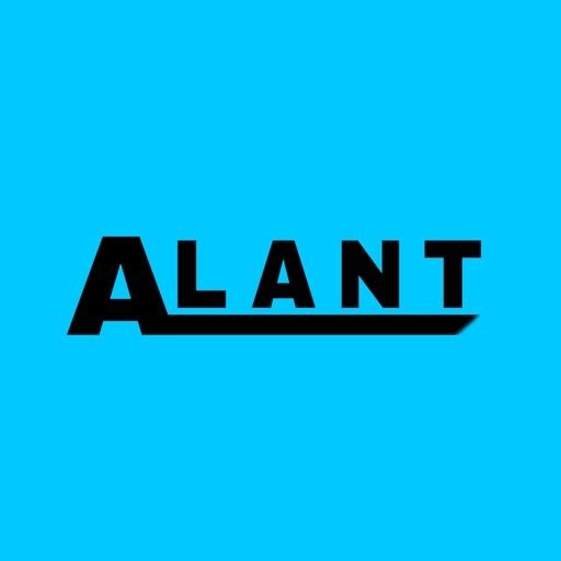 Alant Brand