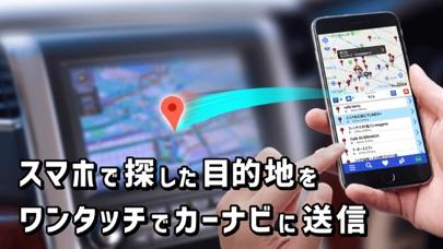 https://is5-ssl.mzstatic.com/image/thumb/Purple114/v4/3b/ef/14/3bef14f7-1c82-bfcc-01f9-1b406b834964/39a8e1ea-d2cb-440a-8be9-86c6b57e7fb6_NaviCon_iOS5.5in_01.jpg/406x228bb.jpg