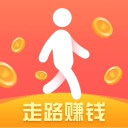 行好运-记步运动走路赚钱软件