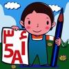 تعليم كتابة الحروف و الأرقام