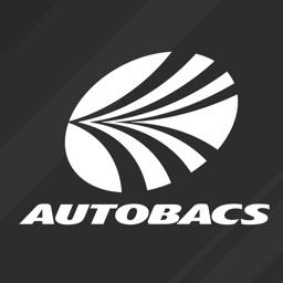 オートバックス オイル・タイヤ交換や車検の予約ができる